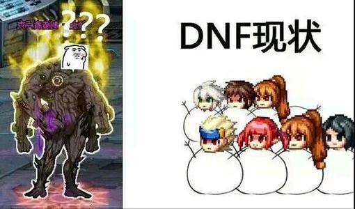 dnf私服官网下载